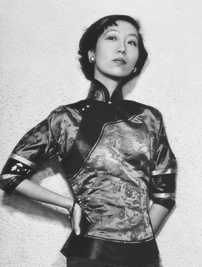 Eileen Chang. © Roland and Elaine Soong