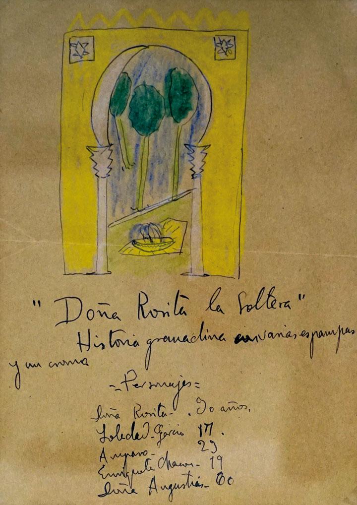 Arco árabe y jardín granadino, 1924. Tinta y lápices de color sobre papel. 21,4 x 14,9 cm. © Fundación Federico García Lorca