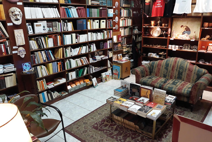 Librería Áurea